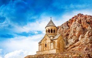 Inchirieri auto Armenia